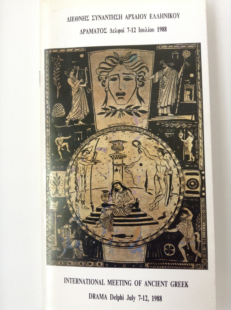 Cover of programme with image of Ancient Greek vase decorations and text in Greek and in English: INTERNATIONAL MEETING OF ANCIENT GREEK DRAMA Delphi July 7-12, 1988